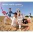 cd-hamon-martin-quintet-du-silence-et-du-temps